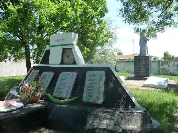 Новоалексеевка. Воинский мемориал