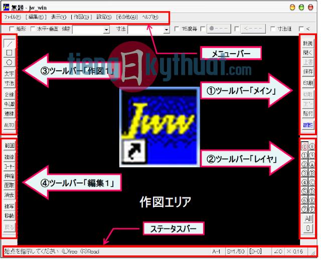 Tài liệu hướng dẫn phần mềm jwCAD Nhật Bản - triển khai bản vẽ kỹ thuật
