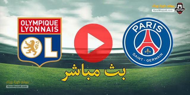 نتيجة مباراة باريس سان جيرمان وليون اليوم 21 مارس 2021 في الدوري الفرنسي