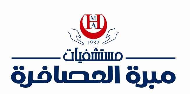 رقم عنوان فروع مستشفي مبرة العصافرة مصر 2021