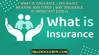 What is Insurance | Insurance Meaning and Types | Why insurance is important [2021]
