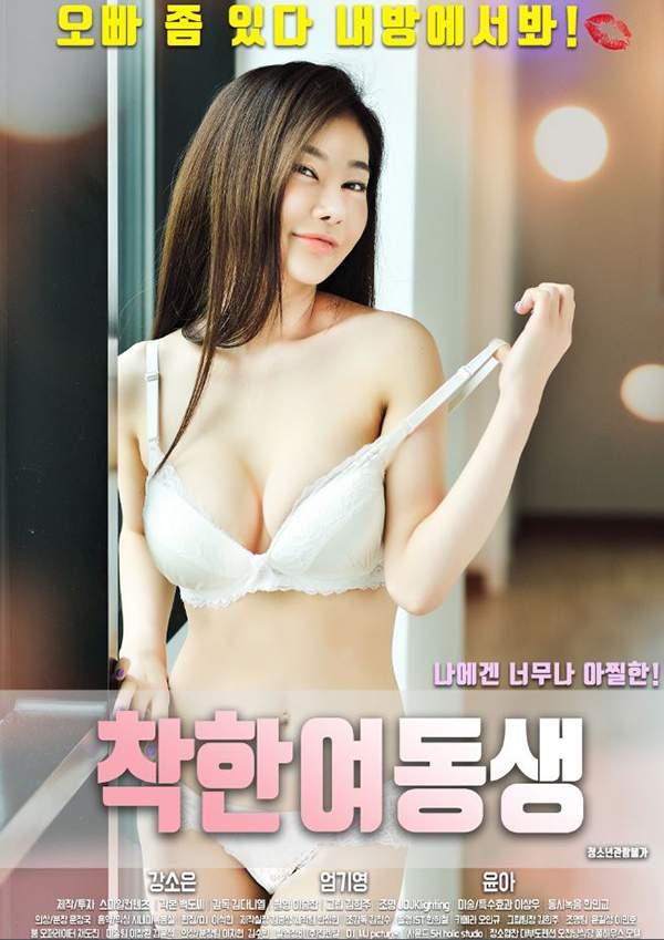 Phim 18+ Hàn Quốc EM GÁI TỐT - Good Sister (2018)