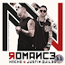Nacho Ft. Justin Quiles — Romance (AAc Plus M4A)