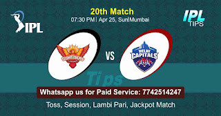 IPL T20 Delhi vs Hyderabad 20th Match Who will win Today? Cricfrog