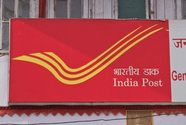 India Post Staff Car Driver Jobs 2020 (Last Date Extended)