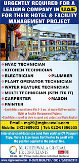 Hotel Facility Management project in UAE