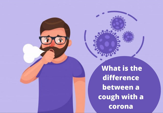 What is the difference between a cough with a corona