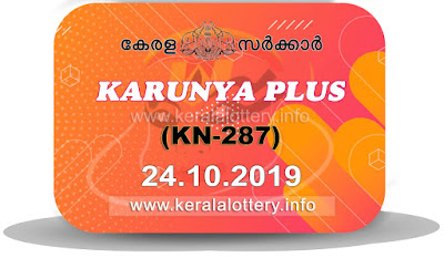 "KeralaLottery.info, ""kerala lottery result 24 10 2019 karunya plus kn 287"", karunya plus today result : 24-10-2019 karunya plus lottery kn-287, kerala lottery result 24-10-2019, karunya plus lottery results, kerala lottery result today karunya plus, karunya plus lottery result, kerala lottery result karunya plus today, kerala lottery karunya plus today result, karunya plus kerala lottery result, karunya plus lottery kn.287 results 24-10-2019, karunya plus lottery kn 287, live karunya plus lottery kn-287, karunya plus lottery, kerala lottery today result karunya plus, karunya plus lottery (kn-287) 24/10/2019, today karunya plus lottery result, karunya plus lottery today result, karunya plus lottery results today, today kerala lottery result karunya plus, kerala lottery results today karunya plus 24 10 19, karunya plus lottery today, today lottery result karunya plus 24-10-19, karunya plus lottery result today 24.10.2019, kerala lottery result live, kerala lottery bumper result, kerala lottery result yesterday, kerala lottery result today, kerala online lottery results, kerala lottery draw, kerala lottery results, kerala state lottery today, kerala lottare, kerala lottery result, lottery today, kerala lottery today draw result, kerala lottery online purchase, kerala lottery, kl result,  yesterday lottery results, lotteries results, keralalotteries, kerala lottery, keralalotteryresult, kerala lottery result, kerala lottery result live, kerala lottery today, kerala lottery result today, kerala lottery results today, today kerala lottery result, kerala lottery ticket pictures, kerala samsthana bhagyakuri"