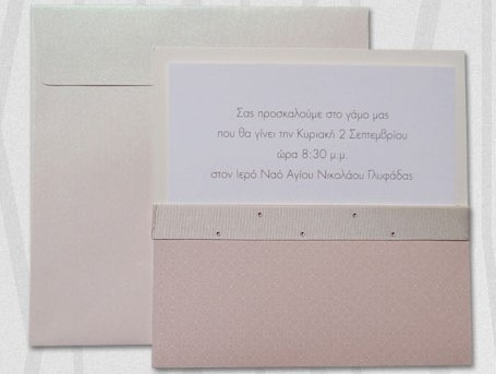 Wedding invitations in classic style A909