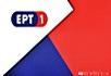 ert1 Tv Live Streaming