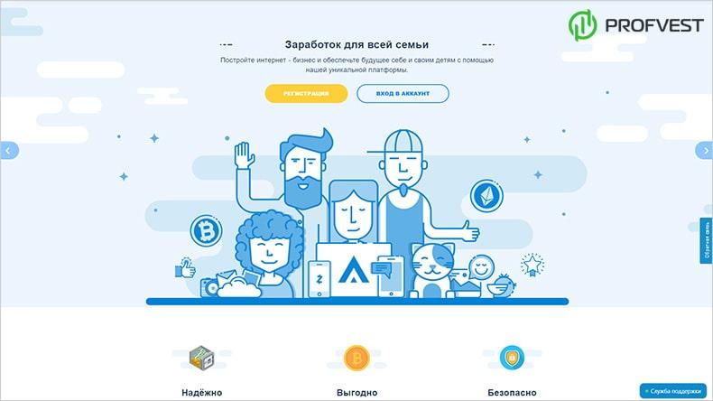 Akopium обзор и отзывы HYIP-проекта