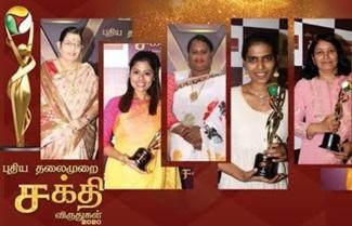 Puthiyathalaimurai's Shakthi Awards 2020 | 08-03-2020 | Puthiya Thalaimurai Tv