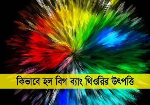 multi color image