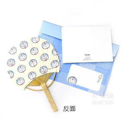 正版卡通授權哆啦a夢小叮噹卡片文具