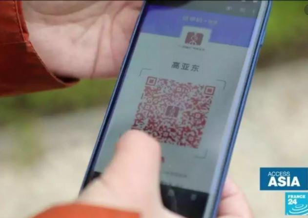 China Coronavirus app red