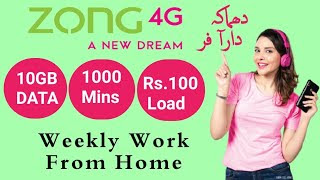 Zong Work from Home 2021