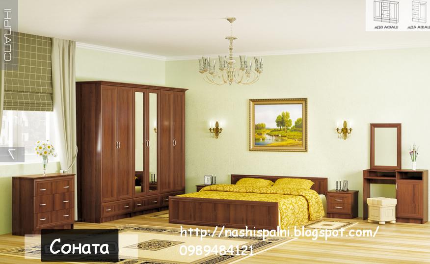 Наші спальні  Недорогі та практичні меблі для спальні Соната. 6 870. d28007d62b388
