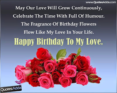birthday wishes images with message