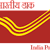 Recruitment for Indian Postal Grameen Dak Sevak - 2020