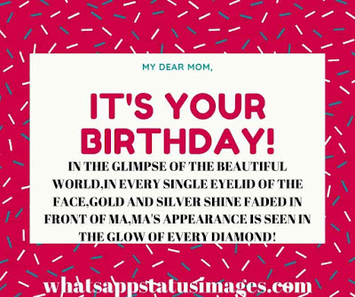 funny happy birthday mom meme from daughter