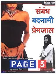 page 3 underrated bollywood movies