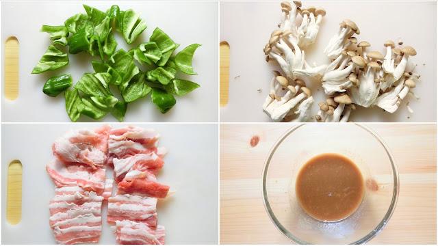ピーマンはへたと種を取り除き、3㎝大の乱切りに切ります。  しめじは軸を切り落とし、軽くほぐしておきます。  豚肉は4㎝幅に切り、【調味料】はボウルなどに混ぜ合わせておきます。