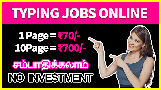 Typing Jobs Online with high Income without investment