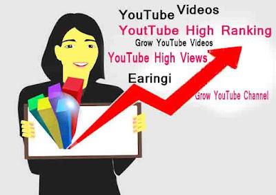 youtube videos ki high ranking kaise kare