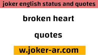 Heartbroken Quotes 2021, Broken Heart Quotes for facebook and whatsapp - joker english