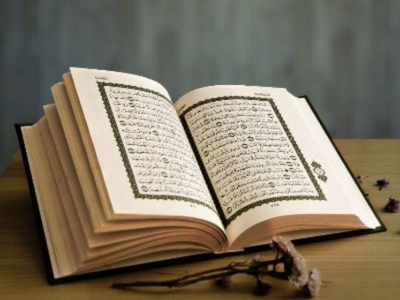 Manfaat Ilmu Asbabun Nuzul untuk Memahami Al-Qur'an