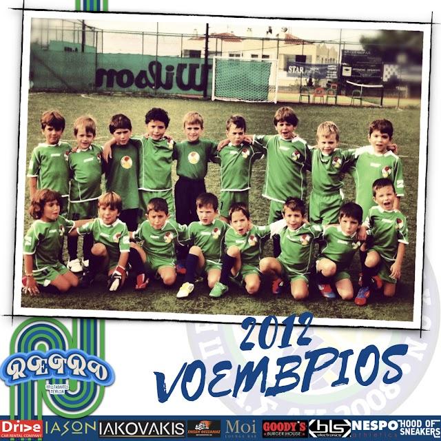 ΡΕΤΡΟ | Ομαδική φωτογραφία της ομάδας ποδοσφαίρου (Νοέμβριος 2012)