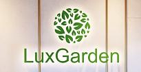 logo-du-an-can-ho-lux-garden-quan-8