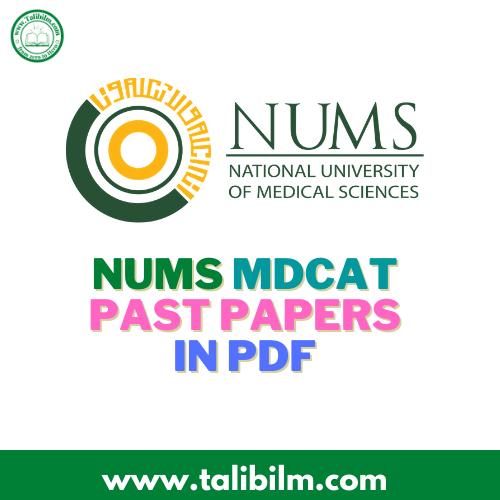 NUMS MDCAT Past papers Pdf Download