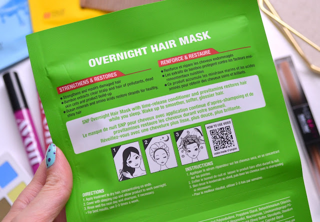 SNP Overnight Hair Mask in Strengthens and Restores