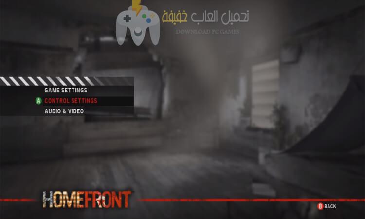 تحميل لعبة هوم فرونت Homefront مضغوطة
