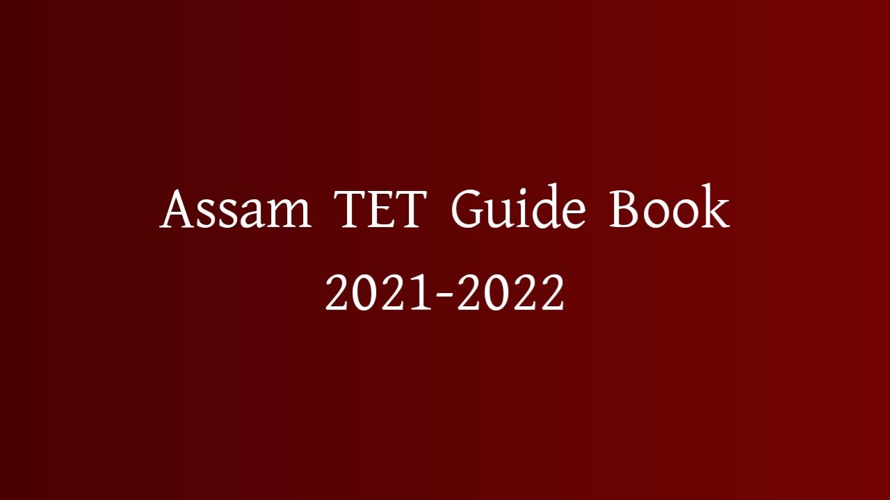 Assam TET Guide Book 2021-2022