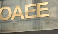 Ο ΟΑΕΕ χορηγεί προσωρινές συντάξεις και σε ασφαλισμένους που έχουν οφειλές μέχρι 20.000 ευρώ