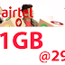 Airtel 1GB Internet @29 TK for 3 Days