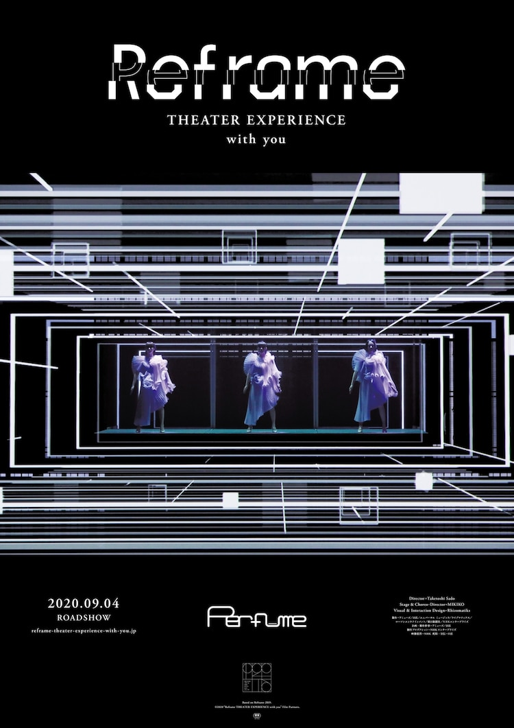 "Movie Perfume ""Reframe THEATER EXPERIENCE with you"" Merilis Trailer"