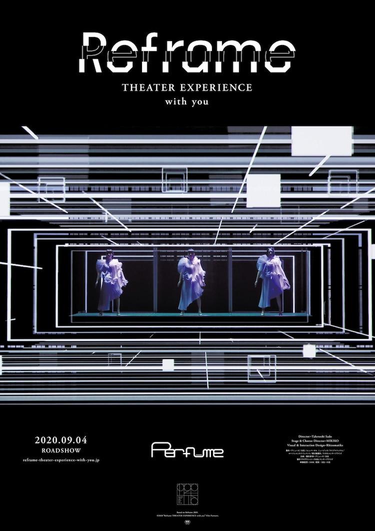 "Movie Perfume ""Reframe THEATER EXPERIENCE with you"" Merilis Trailer"