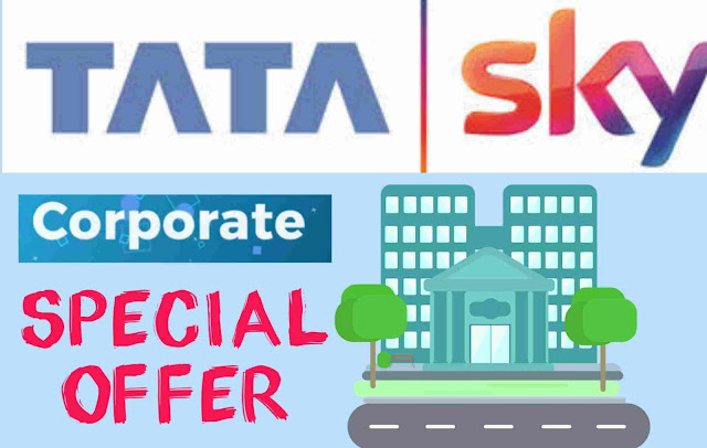 Tata Sky Corporate offers 2020