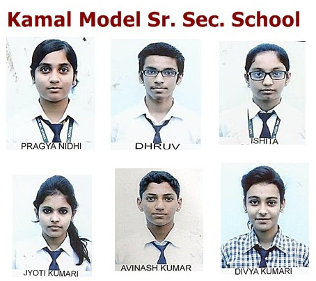 Congratulations Toppers - Kamal Model Sr. Sec. School