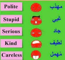 تعلم الإنجليزية من الصفر تعلم الانجليزية بسهولة  تعلم الانجليزية من الصفر  تعليم قواعد اللغة الانجليزية  تعليم الانجليزية بالصوت والصورة  تعلم اللغة الانجليزية محادثة  تعليم الانجليزي بالعربي