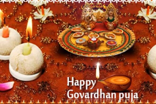 Govardhan Puja Status & Wishes in Hindi