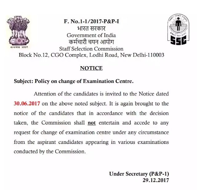 Students Alert! SSC releases important notification regarding examination centres; here is what you should not miss
