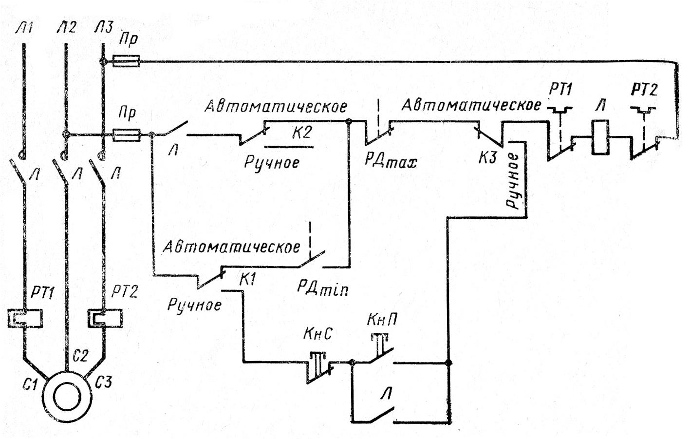Принципиальная электрическая схема насоса фото 636