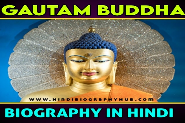 Gautam buddha history in Hindi, Biography (story), jivani, Kahani, updesh, mantra, Anmol suvichar, father name