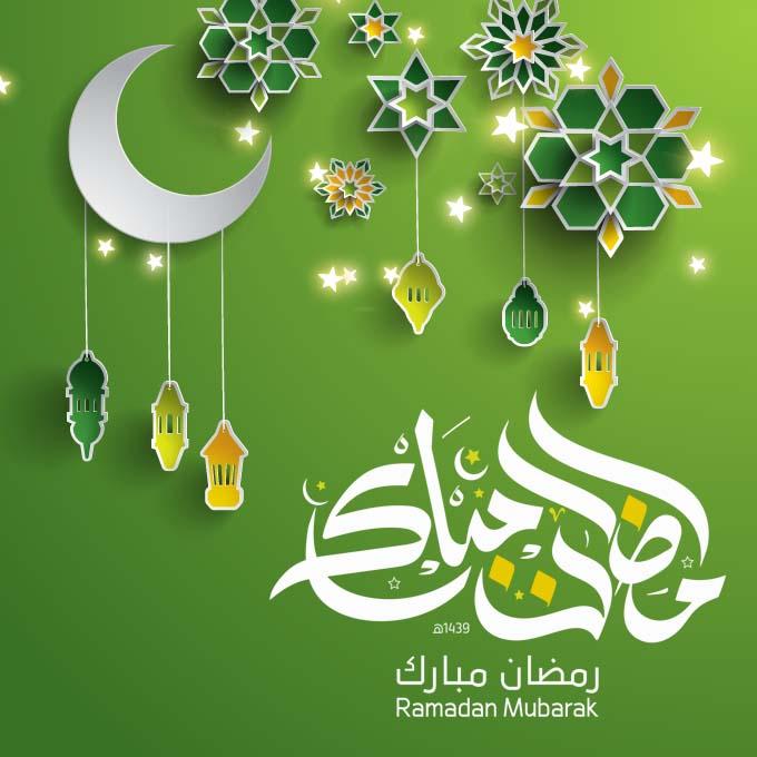 Ramadan Mubarak 2021 Poster PSD Template