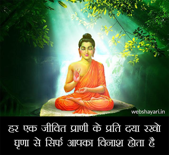 best mahaveer swami quotes wallpaper download