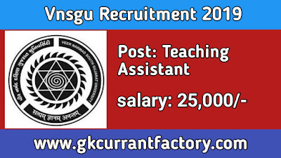 Vnsgu Teaching Assistant Recruitment, vnsgu Recruitment